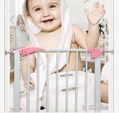 免打孔兒童護欄寶寶樓梯口安全門嬰兒防護圍欄狗柵欄寵物隔離門欄igo 藍嵐