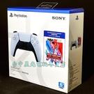 【PS5週邊 可刷卡】 PS5 Dual...