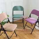 折疊椅椅套靠背套坐墊套辦公會議電腦員工防塵椅子套罩2件套【匯美優品】