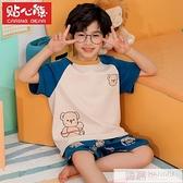 純棉夏季兒童睡衣男童短袖薄款男孩大童空調服夏天家居服套裝 母親節特惠