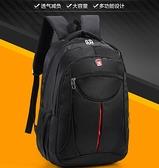 時尚潮流青年男士商務包休閒包旅行包學生書包雙肩包電腦包背包男 向日葵