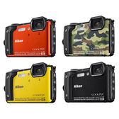 818大促 Nikon COOLPIX W300 公司貨 防水相機 高雄 晶豪泰3C 專業攝影