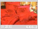 【名流寢飾家居館】玫瑰花語.100%精梳棉.加大雙人床罩組全套.全程臺灣製造