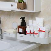 衛生間置物架洗漱臺收納盒免打孔洗手間壁掛式浴室吸盤式吸壁廁所