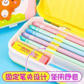 筆盒  筆袋  得力 文具盒女孩 小學生1-3年級多功能筆盒兒童 幼兒園塑料鉛筆盒