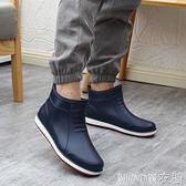 男士雨靴 水鞋男雨靴短筒雨鞋潮流防水靴膠鞋廚房牛筋防滑時尚工作鞋釣魚 母親節特惠