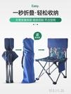 摺疊桌椅戶外便攜式車載自駕游鋁合金野外野餐桌椅套裝露營裝備 ATF夢幻小鎮