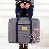 被子收納袋行李袋衣服搬家打包袋大號棉被整理袋【少女顏究院】