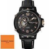 GIORGIO FEDON 1919 黑框玫瑰金鏤空透視機械錶 黑色錶帶玫瑰金數字 45mm GFBV004 公司貨保固2年