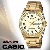 CASIO 卡西歐 手錶專賣店 MTP-V006G-9B VDF 男錶 指針錶 不鏽鋼錶帶 日期/星期  防水 全新