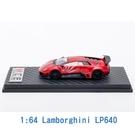M.C.E. 1/64 模型車 Lamborghini 藍寶堅尼 LP640 MCE640001D 金屬紅