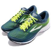 Brooks 慢跑鞋 Launch 5 藍 黃 白 透氣網布 男鞋 運動鞋 【PUMP306】 1102781D430