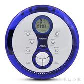 全新  便攜式 CD機 隨身聽 CD播放機 支持英語光盤OB2493『毛菇小象』