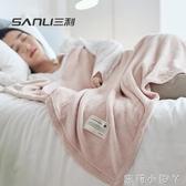 三利小毛毯被子單人辦公室午睡毯子蓋腿空調毯加厚冬季珊瑚絨蓋毯 蘿莉小腳丫 NMS