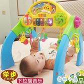 兒童健身架玩具益智音樂寶寶學步器新生腳踏鋼琴【奇趣小屋】