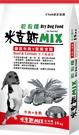 免運特賣【6包組-108KG】米克斯全穀+牛肉乾狗糧18KG