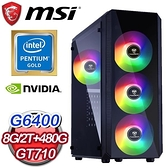 【南紡購物中心】微星系列【闇影幽刃】G6400雙核 GT710 電玩電腦(8G/480G SSD/2T)