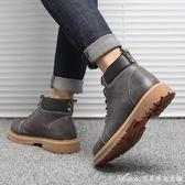 馬丁靴男男士休閑皮靴子英倫高幫工裝鞋復古短靴潮流軍靴男鞋 艾美時尚衣櫥