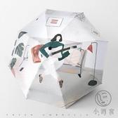 迷你遮陽傘太陽傘女防曬防紫外線【小酒窩服飾】