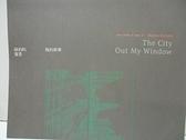 【書寶二手書T6/短篇_J7G】紐約的窗景,我的故事-Act_馬帝歐.佩里柯利