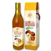 蜜釀蘋果醋