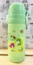【震撼精品百貨】日本精品百貨--茶犬系列-不鏽鋼保溫瓶-綠*05853
