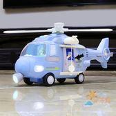 交換禮物-遙控飛機耐摔大號慣性飛機兒童玩具仿真戰斗機男孩寶寶音樂故事直升機模型