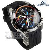EDIFICE EFR-557TRP-1A 紅牛車隊限量聯名錶款 運動手錶 防水賽車男錶 黑色 EFR-557TRP-1ADR CASIO卡西歐
