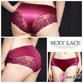 情趣用品 情趣內褲 超商取貨 Gaoria奢華珠光 蕾絲拼接 一片式無痕 性感內褲三角褲 紫