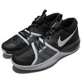 【五折特賣】Nike 籃球鞋 Zoom Assersion EP 黑 灰 回彈氣墊 運動鞋 男鞋【PUMP306】 917506-004