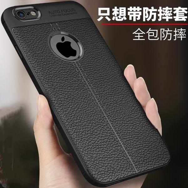 華碩 ZenFone 4 Max ZC520KL 荔枝紋內散熱 全包邊防摔 皮紋矽膠軟殼 邊線防撞 手機殼 質感軟殼套