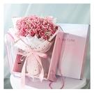 花束 滿天星小干花禮盒生日禮物表白送閨蜜女友老師畢業禮品情人節