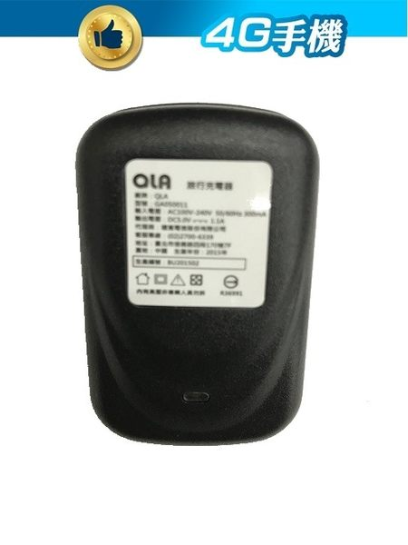 QLA 5V/1.1A 原廠旅充頭/USB充電器/充電頭【4G手機】