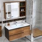 智慧實木浴室櫃組合衛生間現代簡約衛浴鏡櫃洗漱台套裝洗手洗臉盆 夢幻小鎮
