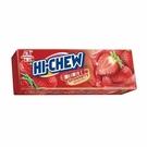 森永嗨啾軟糖-草莓口味35g(20條/盒)*2盒【合迷雅好物超級商城】