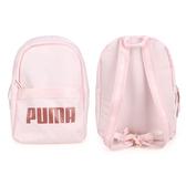 PUMA WMN Core後背包(小)(旅行包 雙肩包 肩背包 免運 ≡排汗專家≡