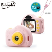 E-books P1 兒童數位相機贈16G記憶卡-粉