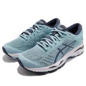 Asics 慢跑鞋 Gel-Kayano 24 藍 白 避震透氣 女鞋 亞瑟士 運動鞋【PUMP306】 T799N-1456