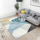 摩洛哥北歐簡約地毯客廳現代沙發茶幾地墊房間臥室床邊毯滿鋪 YYS【快速出貨】