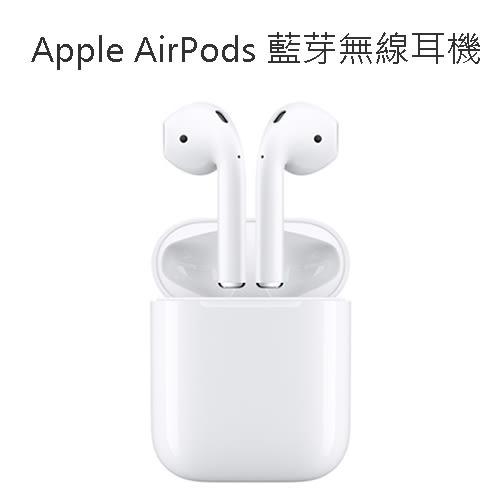 Apple AirPods 原廠藍芽無線耳機 24期0利率