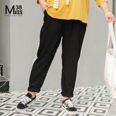 Miss38-(現貨)【A06385】大尺碼九分褲 黑色白邊 抽繩鬆緊腰 有口袋 薄款休閒長褲-中大尺碼女裝