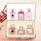 【3瓶禮盒套裝】香水女士持久淡香學生自然清新專柜正品男女香水