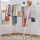 【免運】晾衣架 簡易曬衣架 可折疊 雙杆式 衣帽置物架 曬被子 X型衣架 掛衣架 衣服掛架