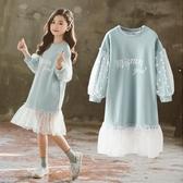 女童連身裙春裝2020新款春秋季衛衣裙兒童洋氣童裝小女孩長袖裙子 童趣屋