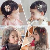 兒童發夾頭飾女童發飾韓國公主淑女可愛超仙寶寶發圈潮蝴蝶結發卡【博雅生活館】