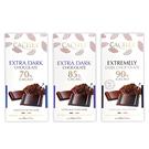 比利時CACHET凱薩巧克力100G (...