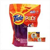 美國 Tide 新一代洗衣凝膠球(951g/38顆)+洗衣槽洗潔劑-八包入(75g*