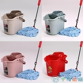 手動擠水桶毛巾布手壓地拖桶把桶塑料旋轉擰【千尋之旅】