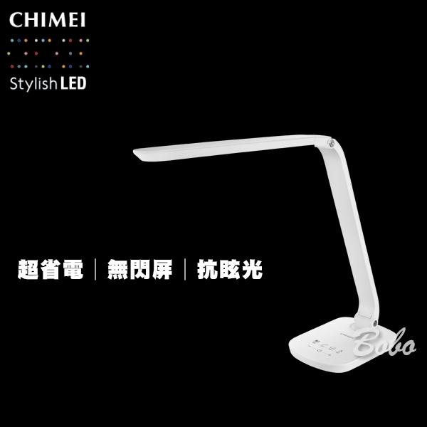 CHIMEI奇美 時尚LED護眼檯燈【BT100D】