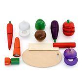 【荷蘭VIGA】仿真切切系列食材組(三款任選- 蔬菜盒)(IDO5007)